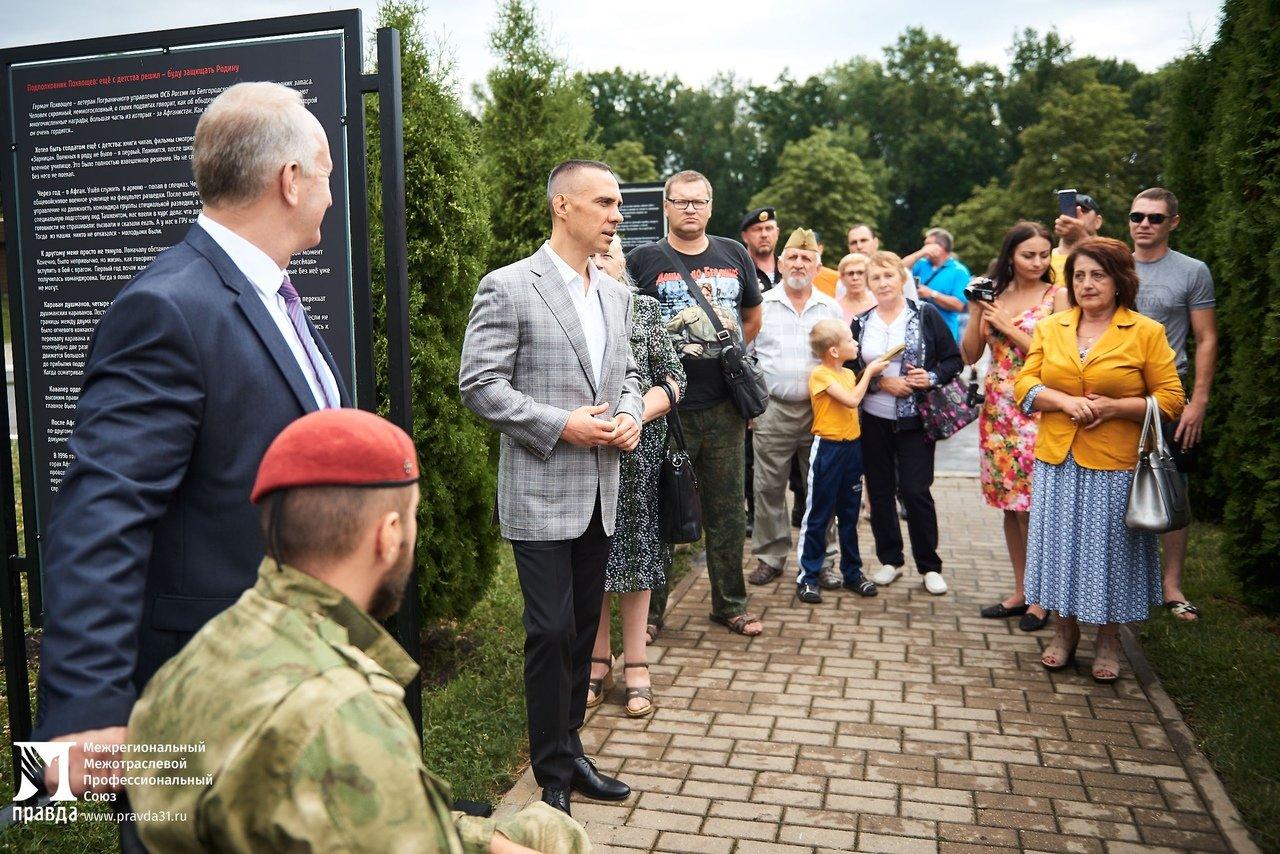 Фотовыставку «Герои среди нас» открыли на Третьем Ратном поле России, фото-5