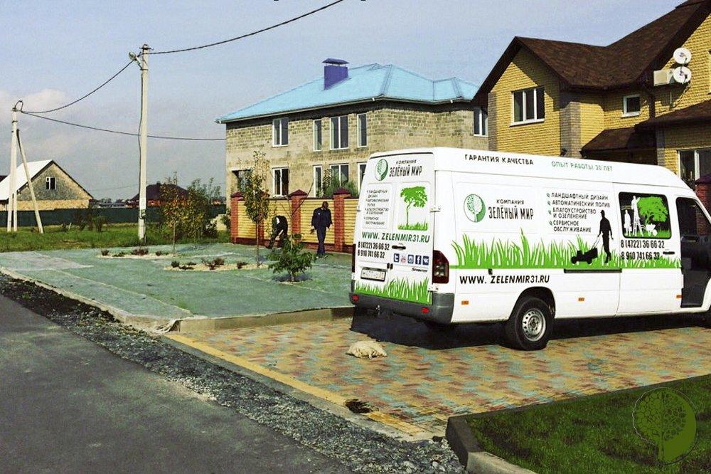 Чужими руками. «Зелёный мир» сделает ваш сад и двор красивыми, фото-2