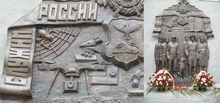 Анатолий Шишков: «Паук с паутиной на горельефе с историей белгородской полиции символизируют заговор», фото-1