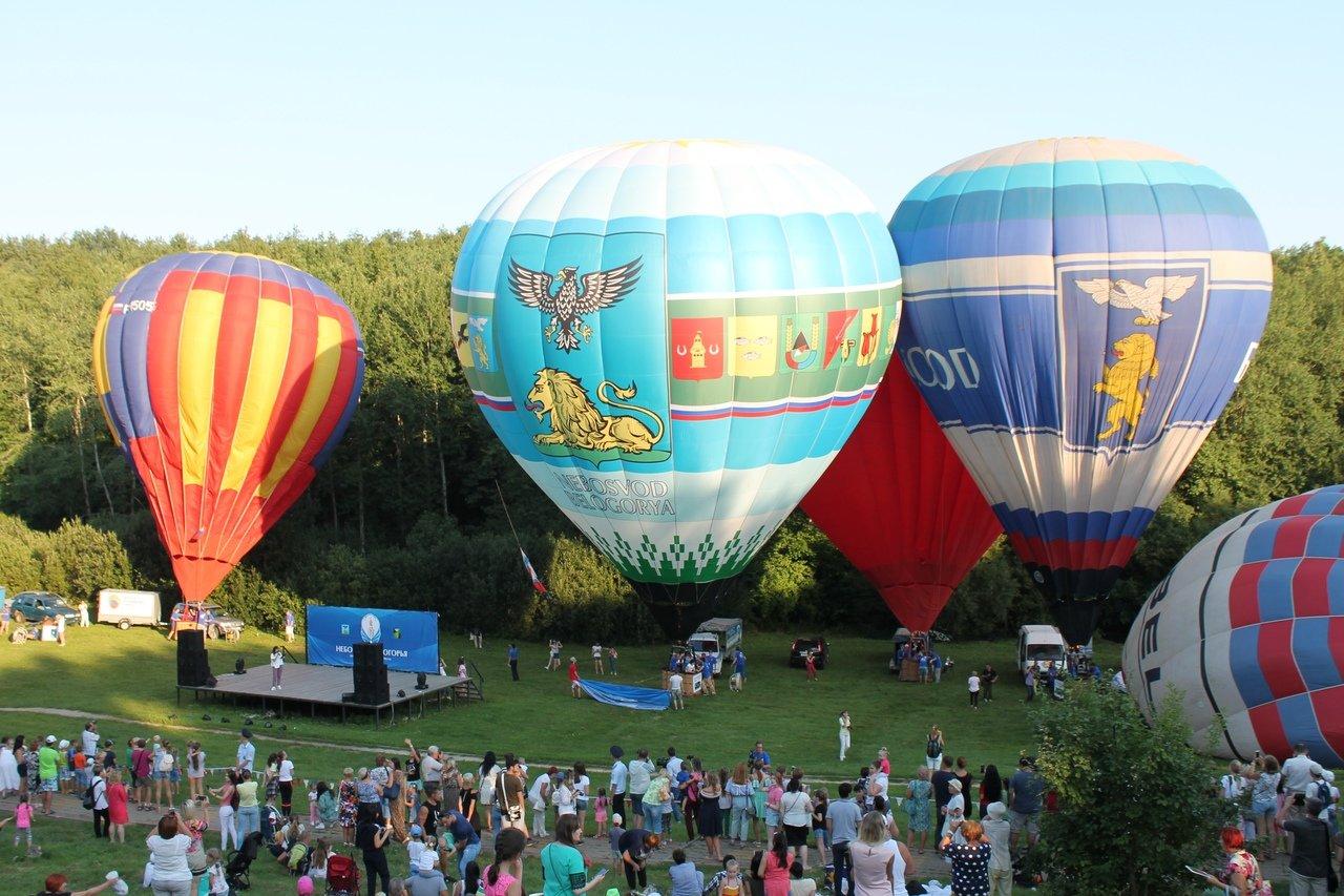 Go31 предлагает расписание «Небосвода Белогорья» на 4 и 5 августа, фото-8