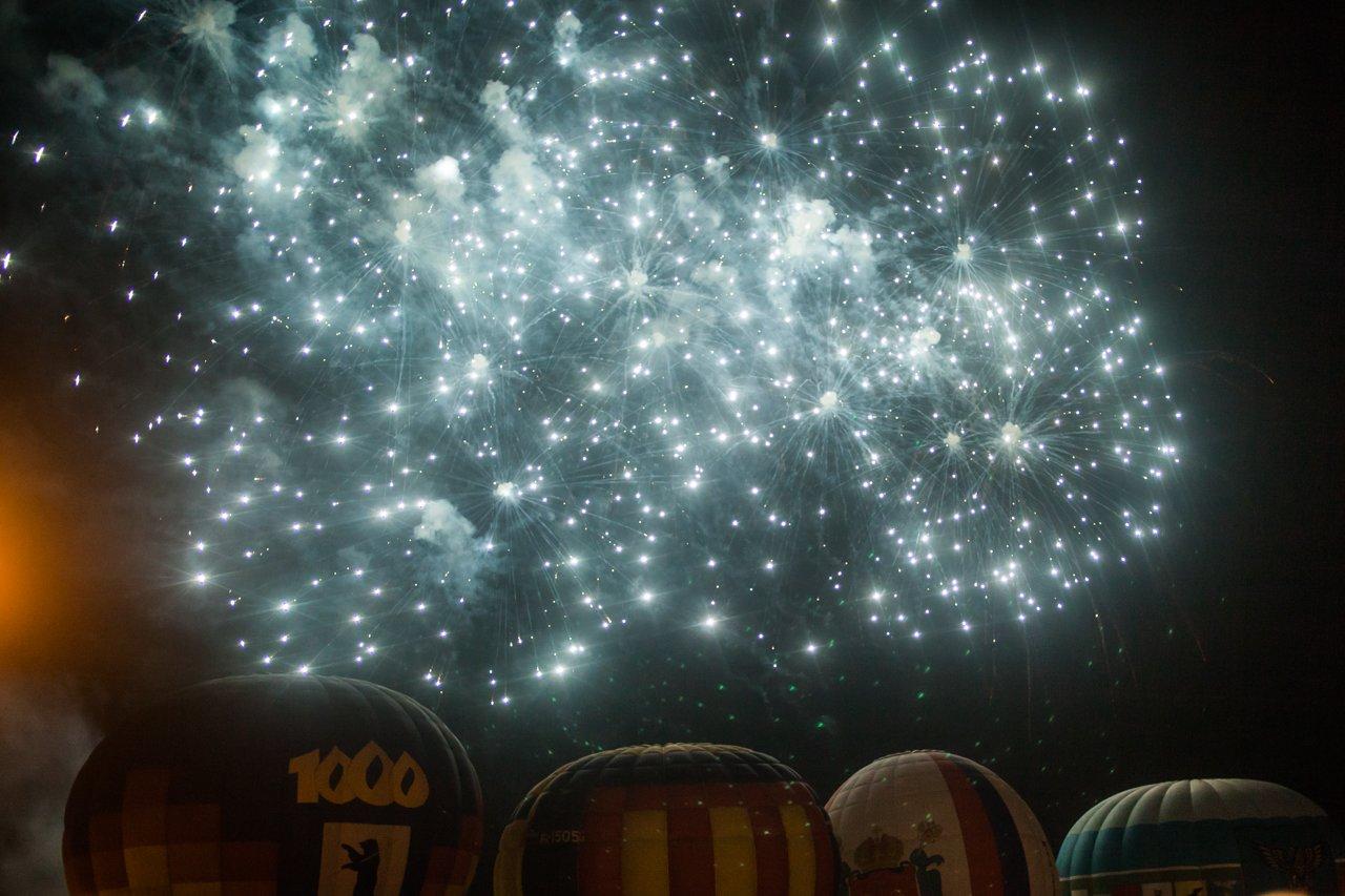 Огонь, вода, земля и воздух предстали во всей красе на фестивале «Небосвод Белогорья», фото-18