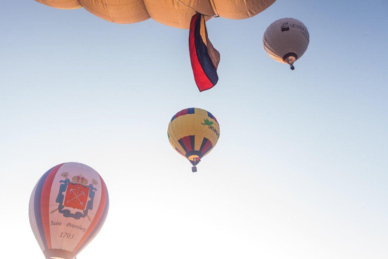 Огонь, вода, земля и воздух предстали во всей красе на фестивале «Небосвод Белогорья», фото-1
