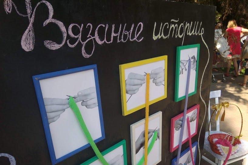 На набережной Везёлки прошёл фестиваль искусств под открытым небом , фото-1