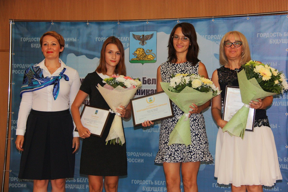 В Белгороде наградили выпускников-стобалльников, фото-3