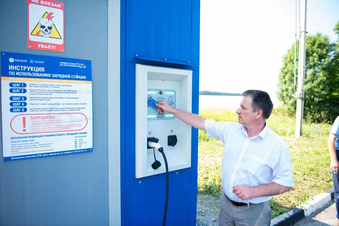 На белгородской трассе заработали зарядные станции для электромобилей, фото-4