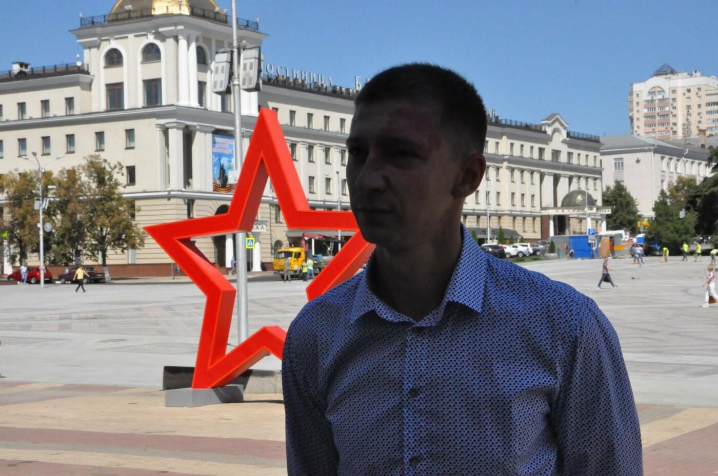Строители прокомментировали второй этап реконструкции Соборной площади, фото-1