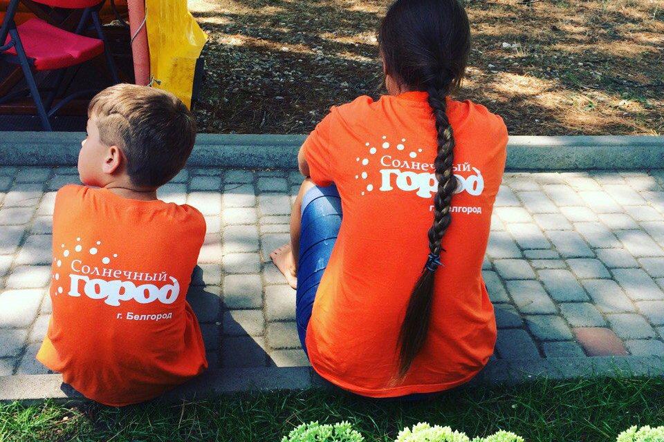 Центр развития «Солнечный город» приглашает ребят на занятия, фото-2