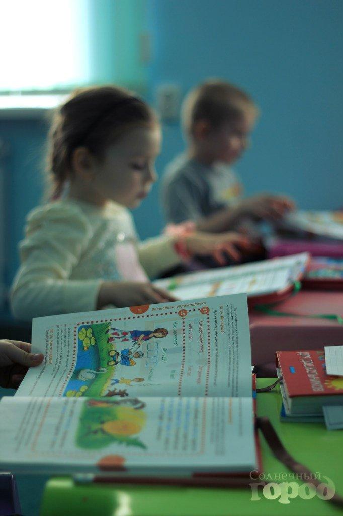 Центр развития «Солнечный город» приглашает ребят на занятия, фото-3
