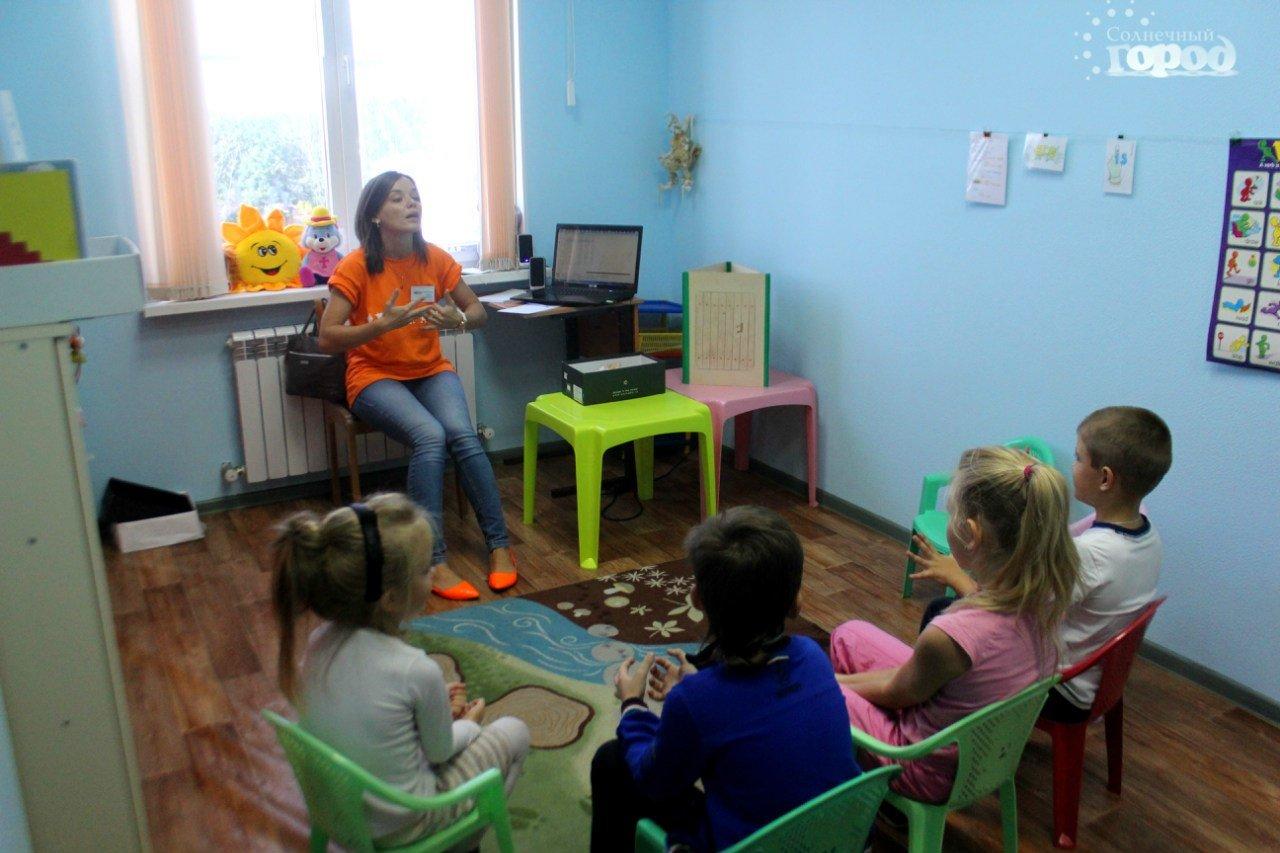Центр развития «Солнечный город» приглашает ребят на занятия, фото-5