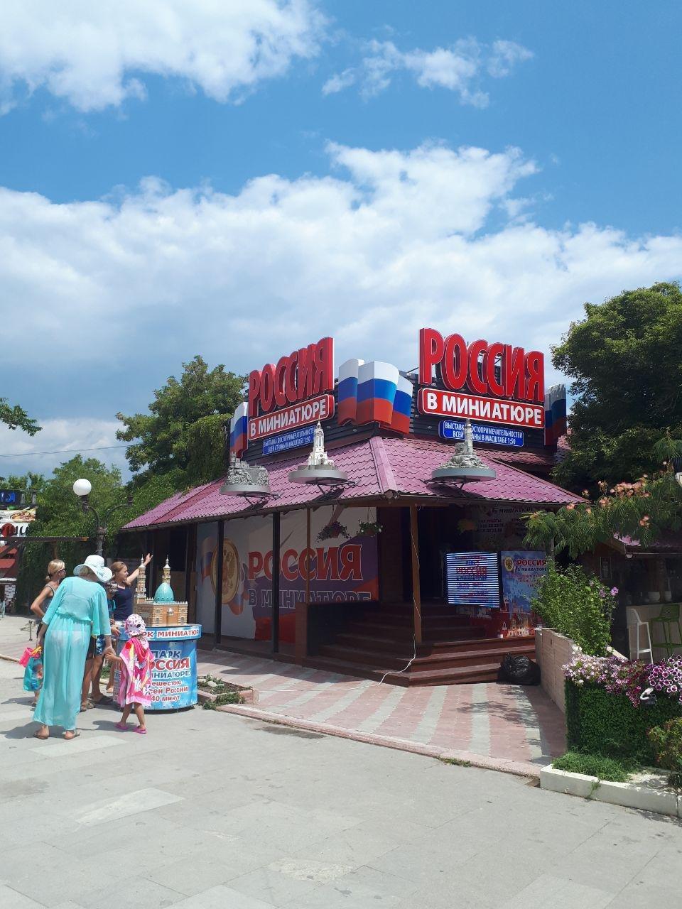Застряли в нулевых и не выбрались. Что происходит с курортами Крыма на примере Судака, фото-1