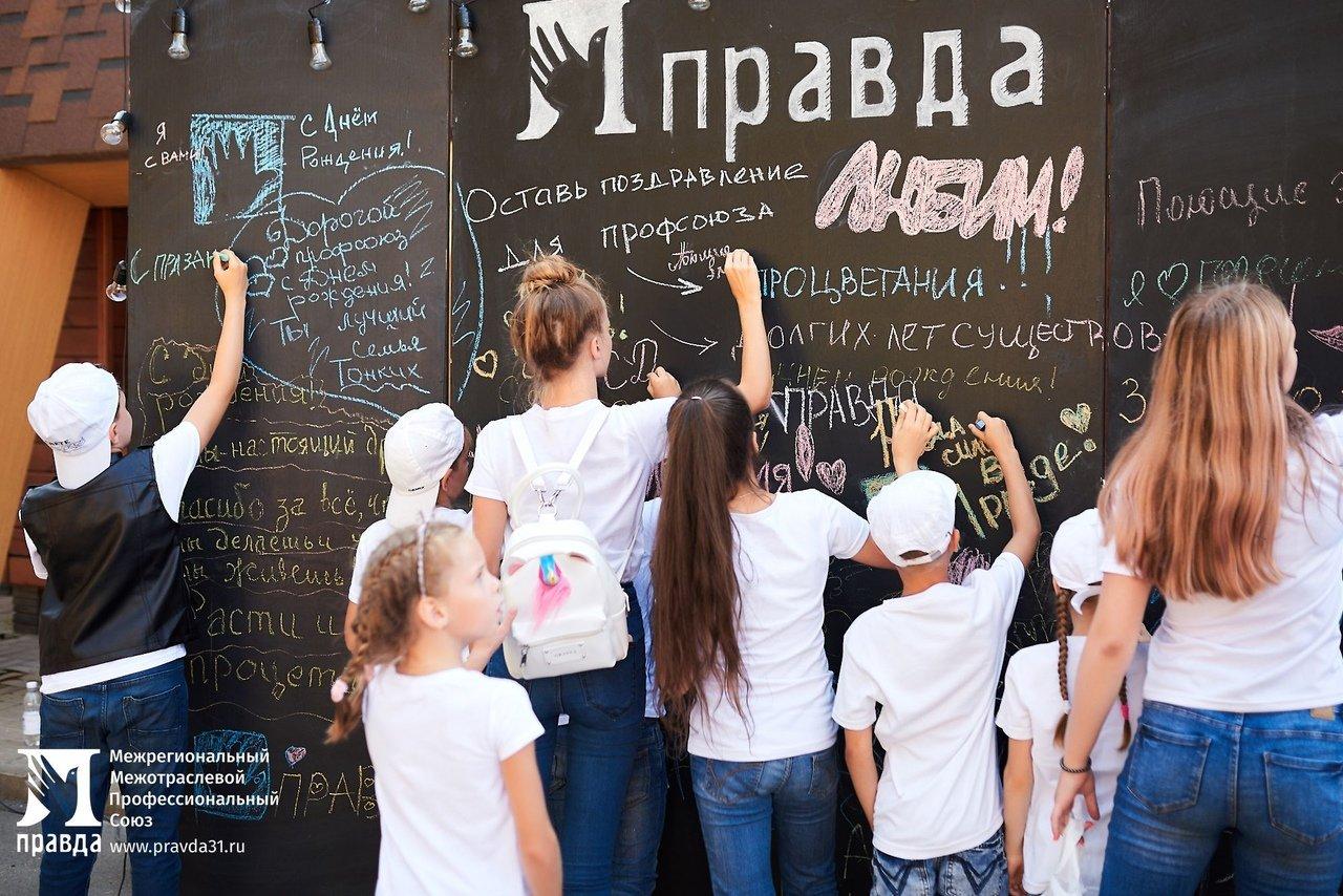 «ПравдаФест 2018»: профсоюз «Правда» отметил вторую годовщину, фото-21