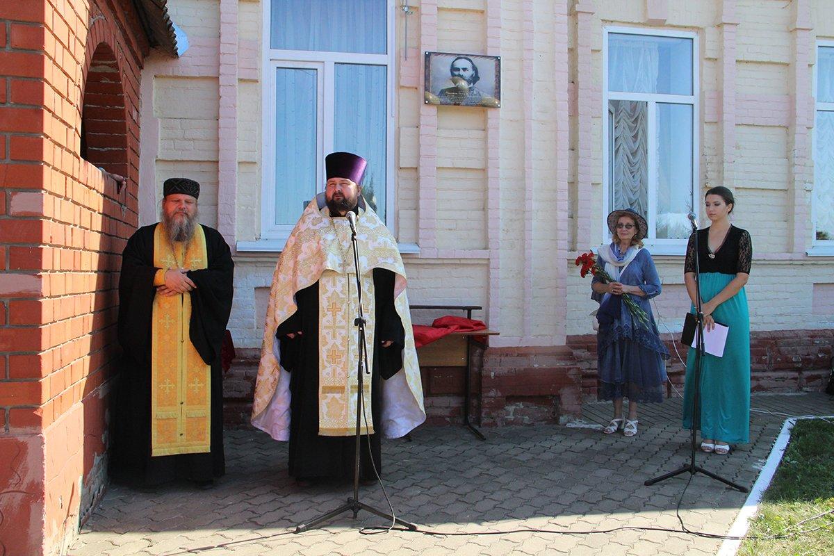 В Белгородской области увековечили память основателя общества трезвенников, фото-1