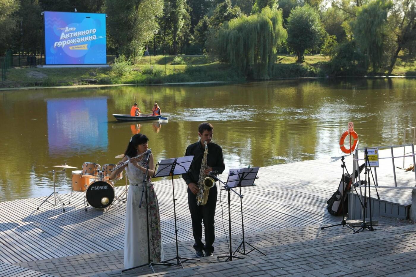 На день рождения «Активного горожанина» пришли сотни гостей, фото-29, Фото Антона Вергуна