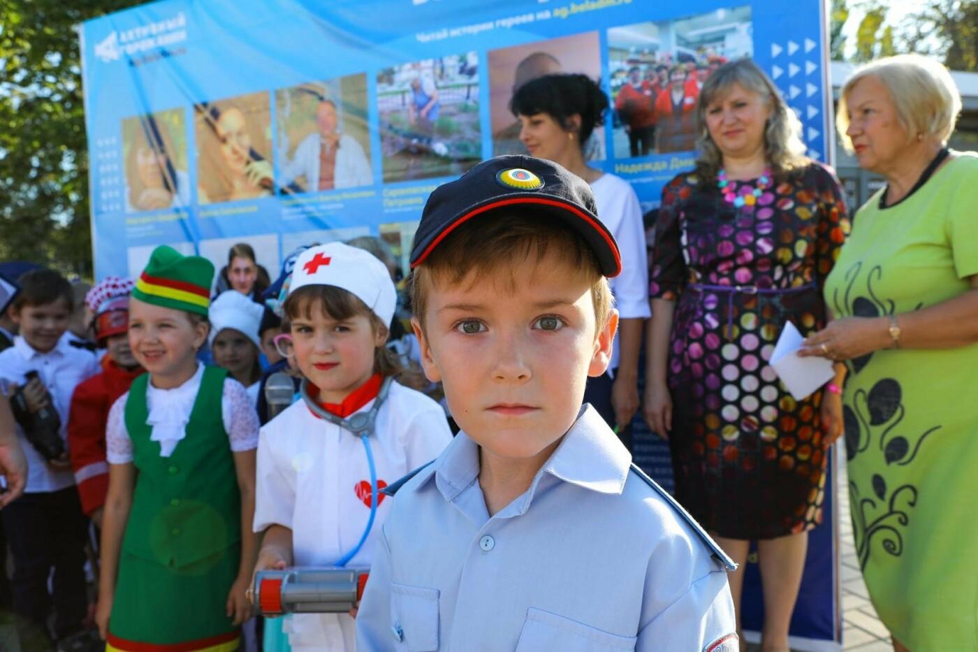 На день рождения «Активного горожанина» пришли сотни гостей, фото-4, Фото Антона Вергуна