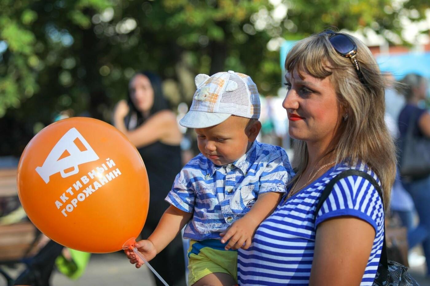 На день рождения «Активного горожанина» пришли сотни гостей, фото-10, Фото Антона Вергуна