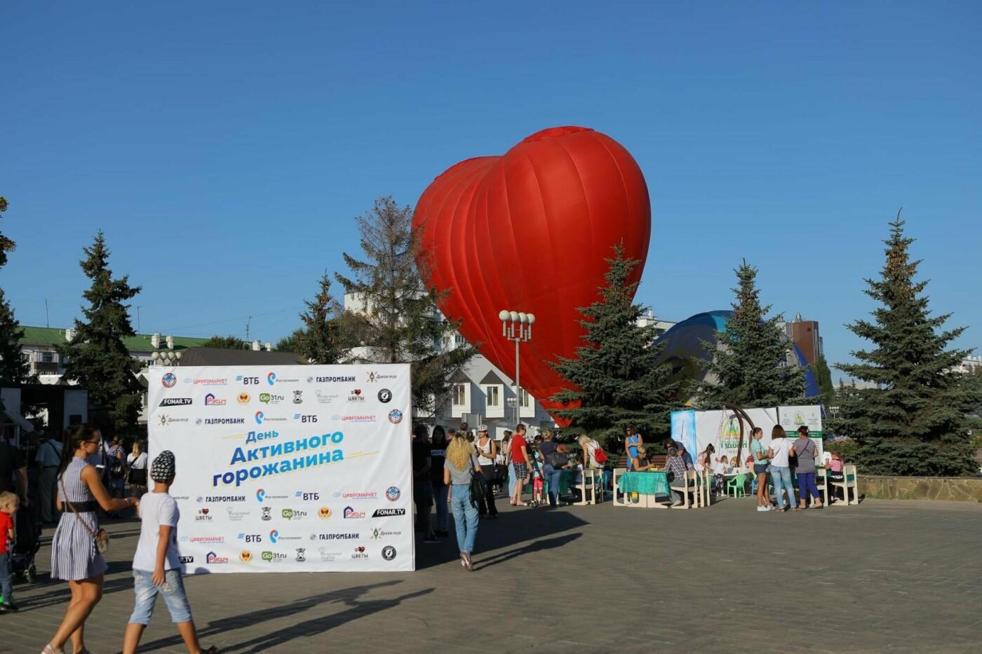 На день рождения «Активного горожанина» пришли сотни гостей, фото-16, Фото Антона Вергуна