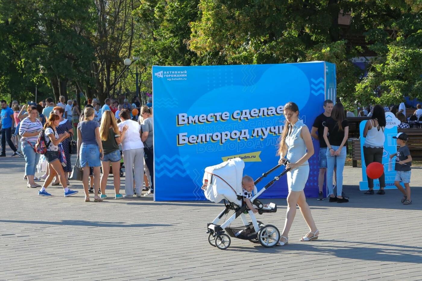 На день рождения «Активного горожанина» пришли сотни гостей, фото-33, Фото Антона Вергуна
