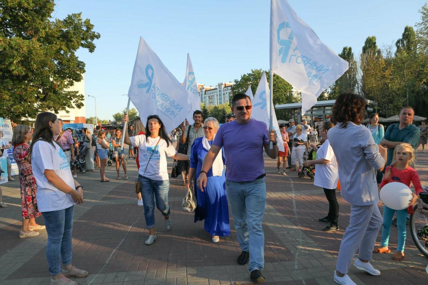 На день рождения «Активного горожанина» пришли сотни гостей, фото-32, Фото Антона Вергуна