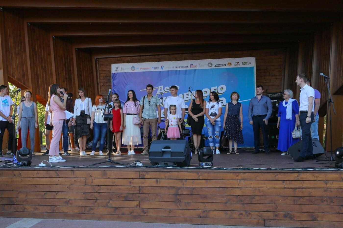 На день рождения «Активного горожанина» пришли сотни гостей, фото-23, Фото Антона Вергуна