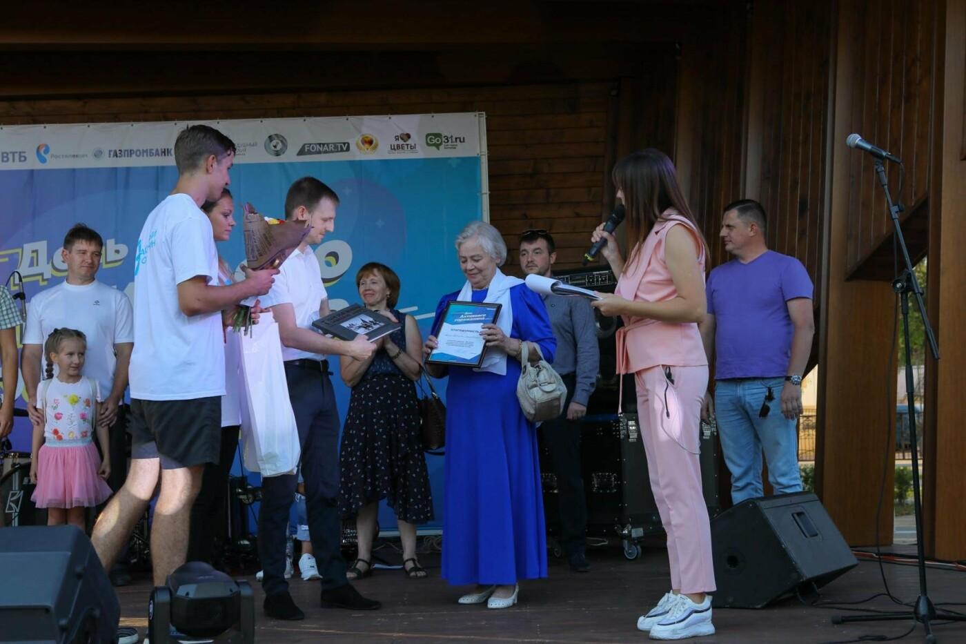 На день рождения «Активного горожанина» пришли сотни гостей, фото-13, Фото Антона Вергуна