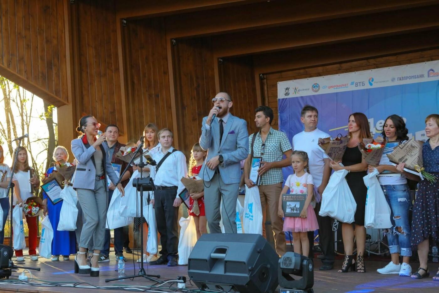 На день рождения «Активного горожанина» пришли сотни гостей, фото-30, Фото Антона Вергуна