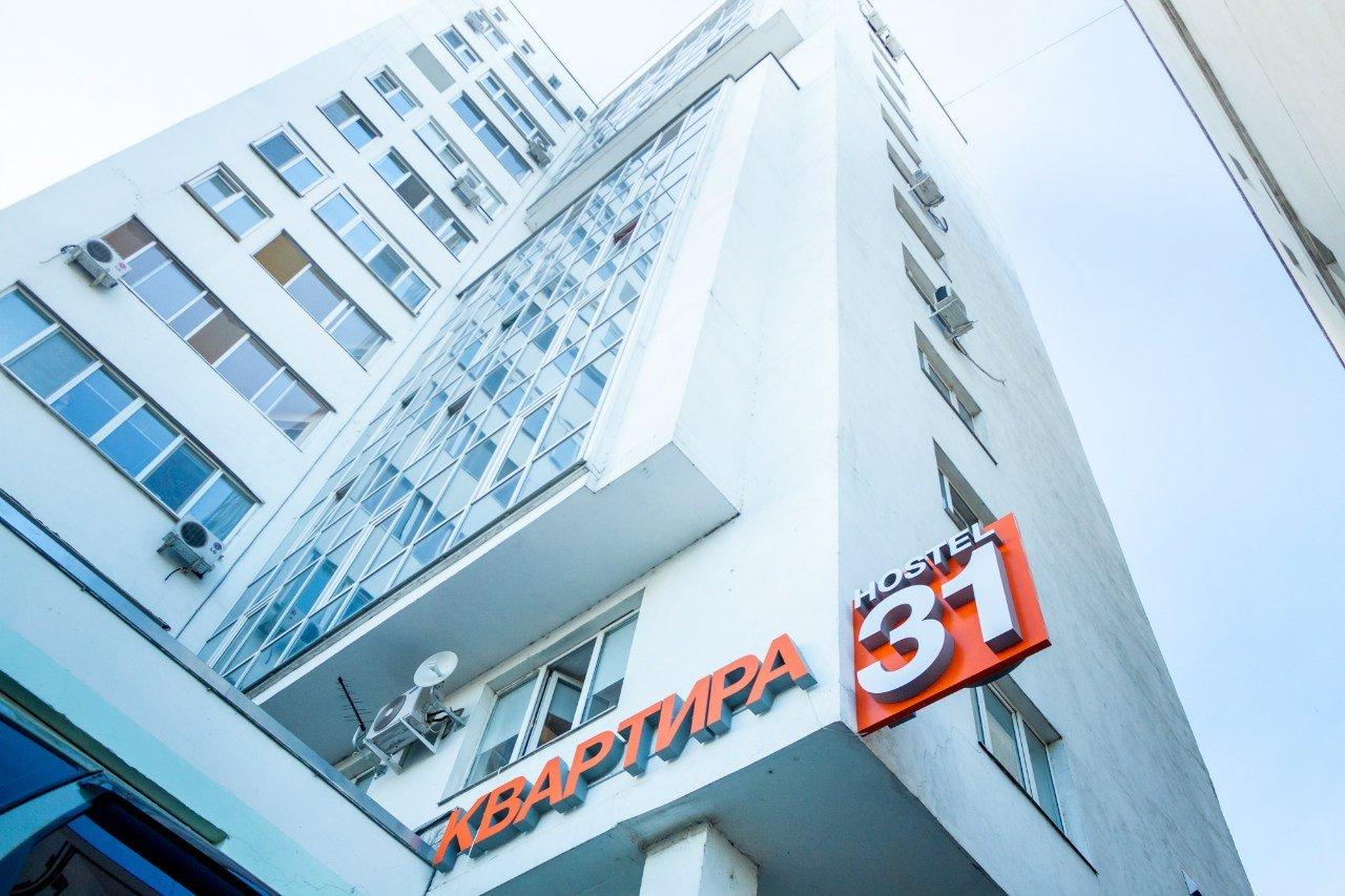 Хостел «Квартира 31», фото-1