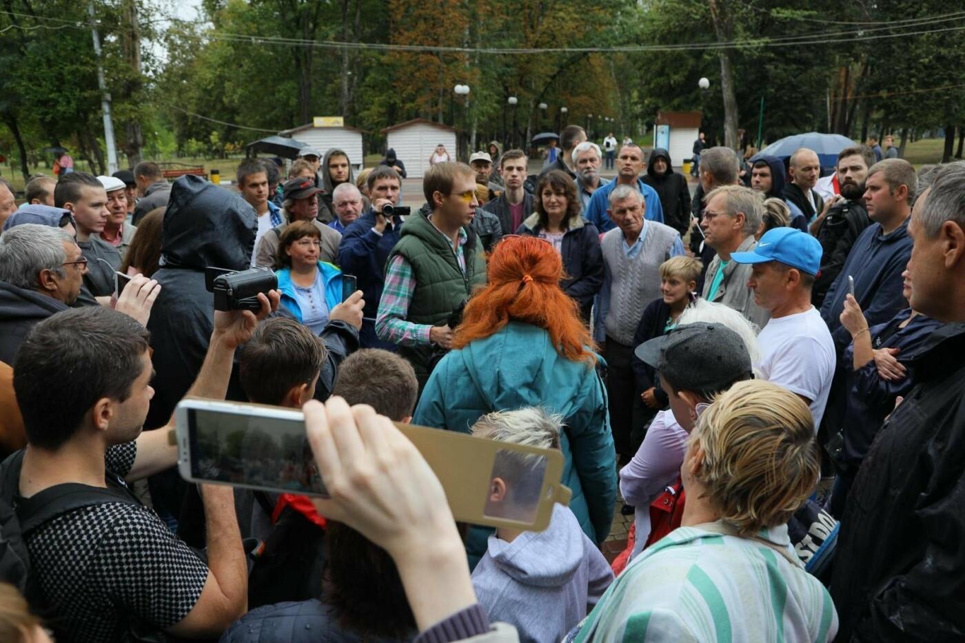 Как в Белгороде прошёл митинг против повышения пенсионного возраста (фото), фото-9