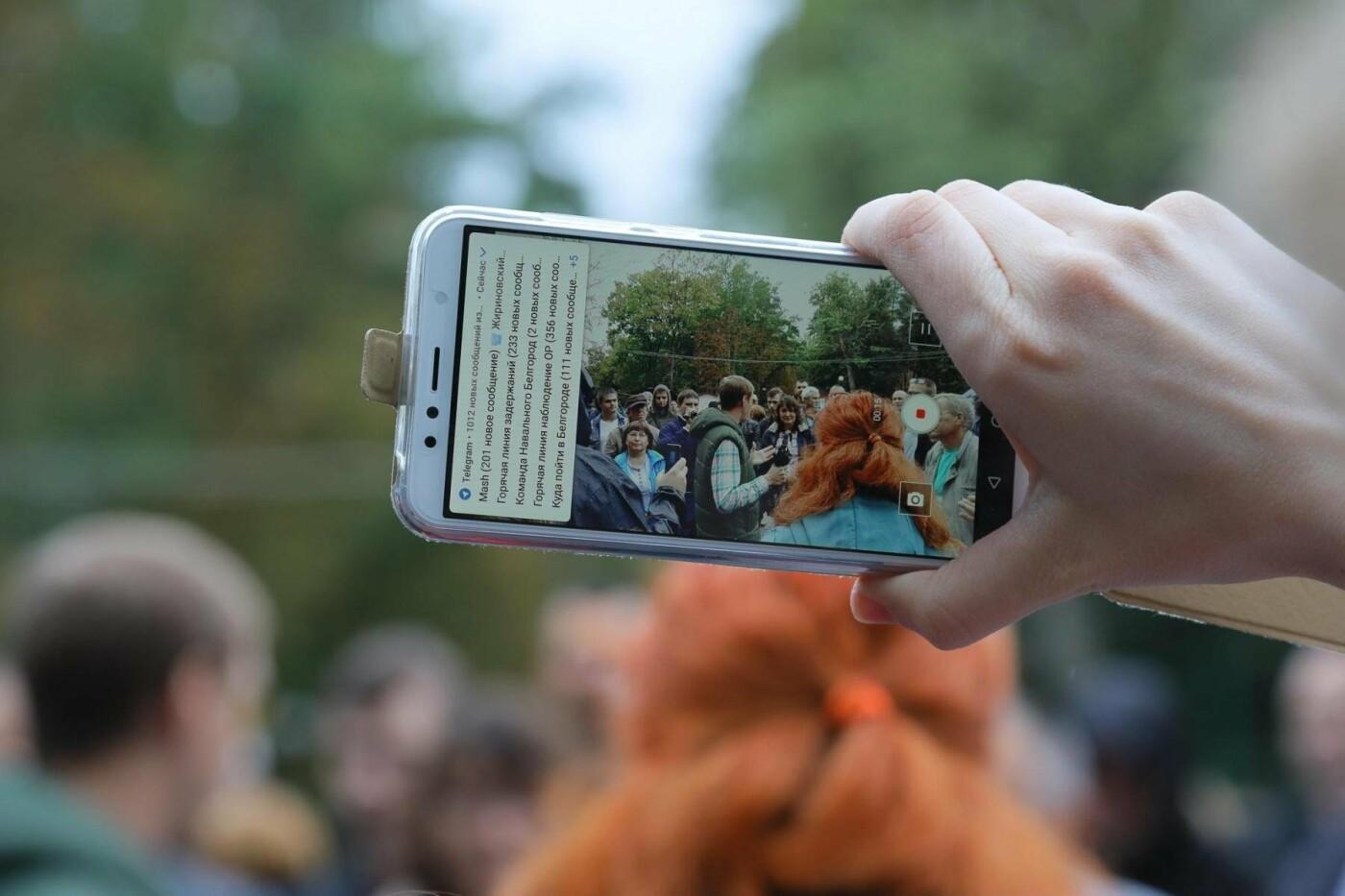 Как в Белгороде прошёл митинг против повышения пенсионного возраста (фото), фото-1