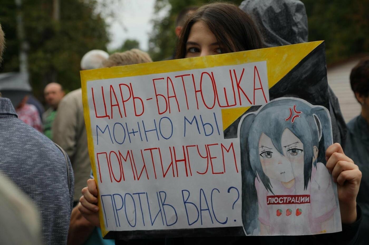 Как в Белгороде прошёл митинг против повышения пенсионного возраста (фото), фото-2