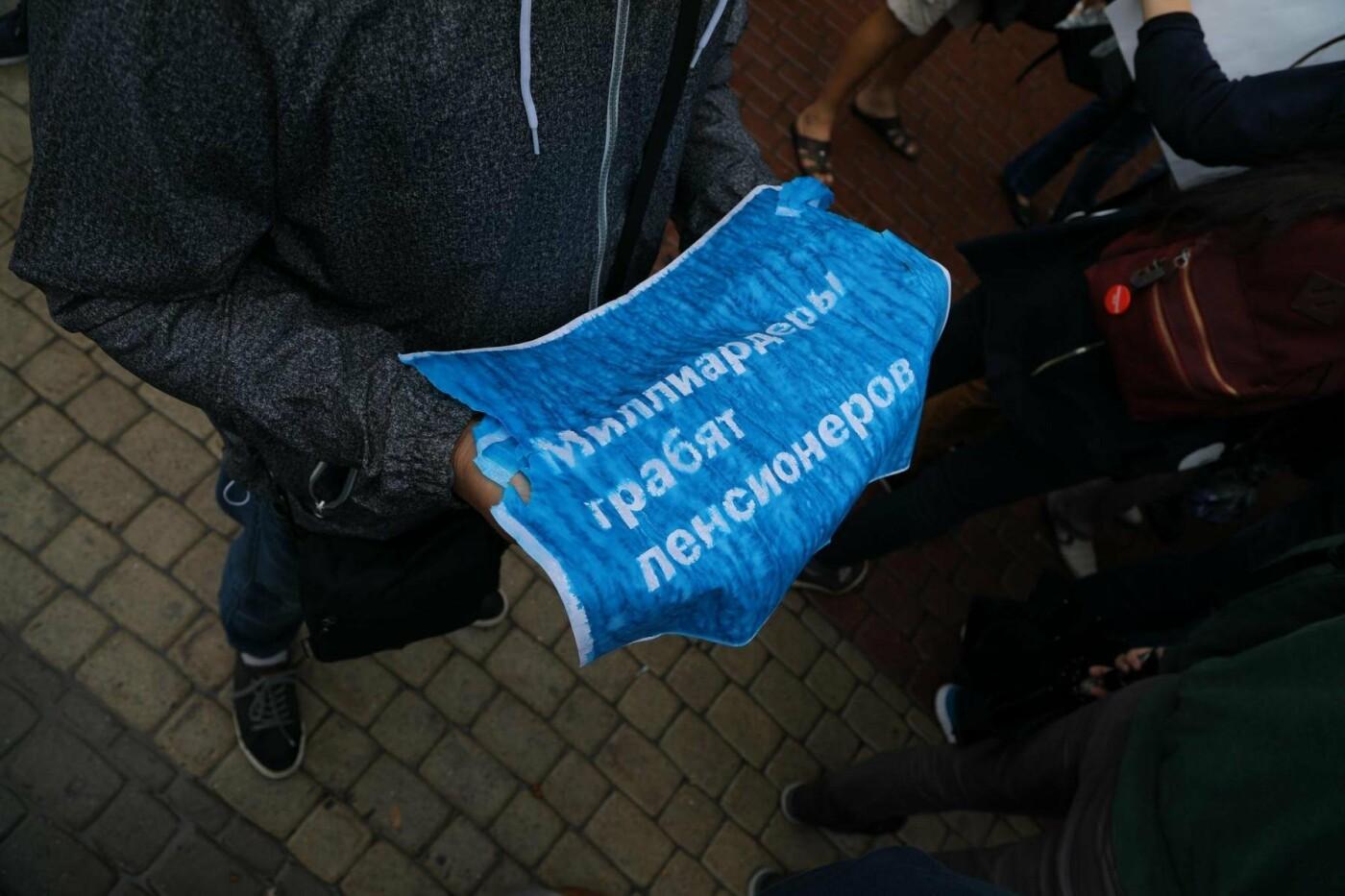 Как в Белгороде прошёл митинг против повышения пенсионного возраста (фото), фото-3