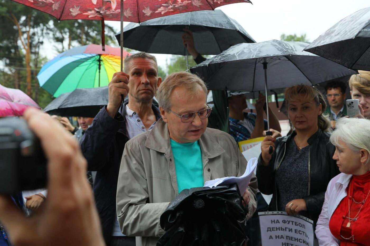 Как в Белгороде прошёл митинг против повышения пенсионного возраста (фото), фото-7