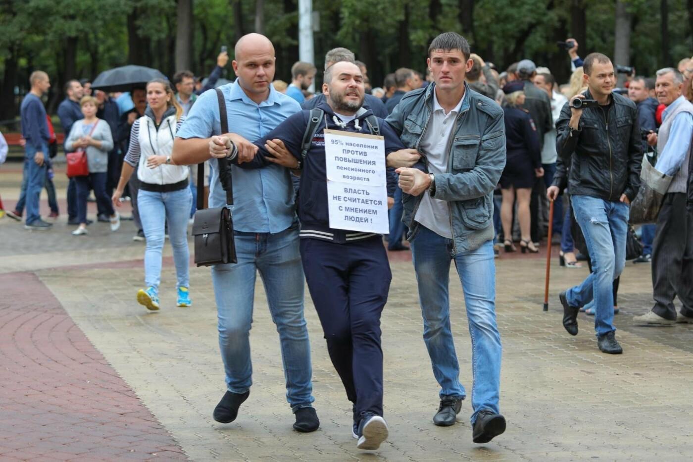 Как в Белгороде прошёл митинг против повышения пенсионного возраста (фото), фото-11