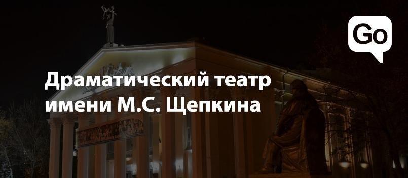 Куда сходить на «Ночь искусств-2018» в Белгороде, фото-3