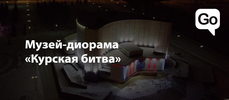 Куда сходить на «Ночь искусств-2018» в Белгороде, фото-4