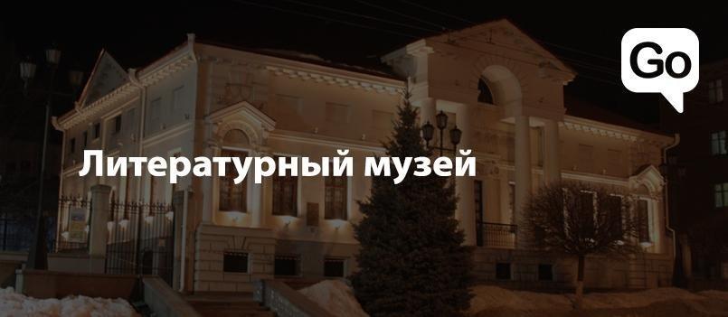 Куда сходить на «Ночь искусств-2018» в Белгороде, фото-7
