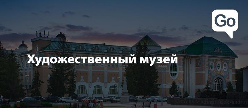 Куда сходить на «Ночь искусств-2018» в Белгороде, фото-2