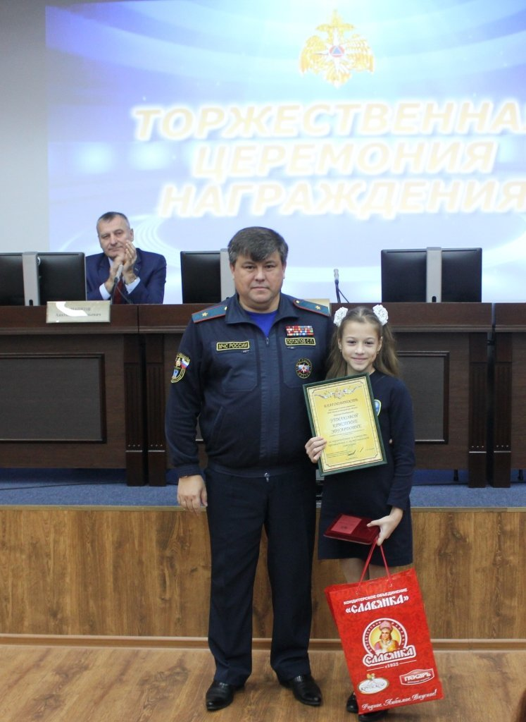В Белгороде медалями МЧС наградили детей-героев, фото-4