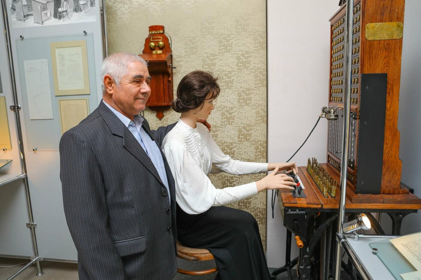 В Белгороде музей связи отметил юбилей, фото-1