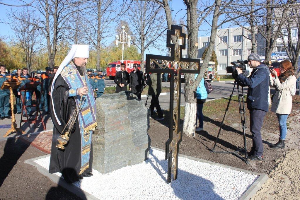 В Белгороде построят часовню в честь пожарных, фото-1