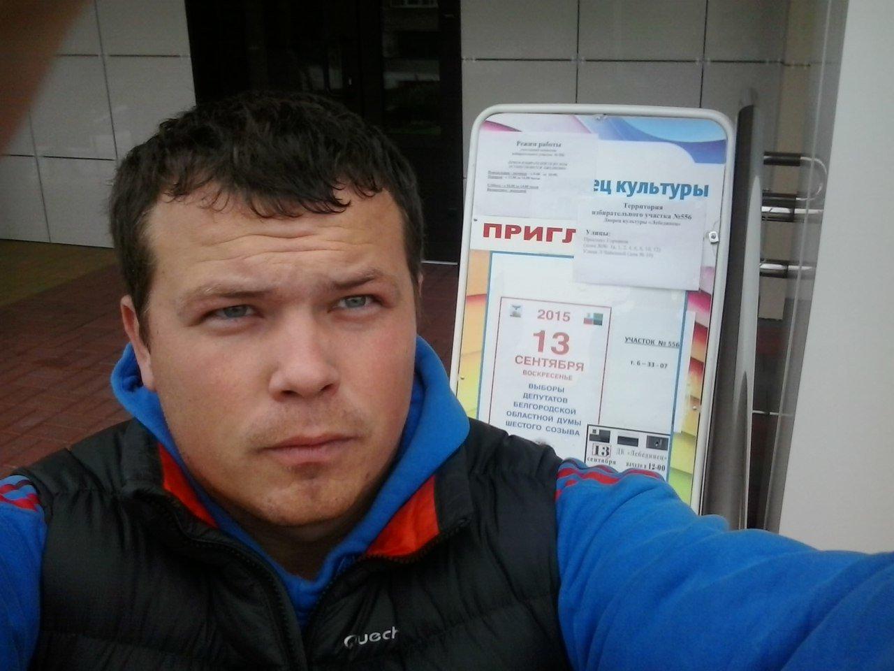 Владимир Ивашев, фото vk.com/v.ivashev