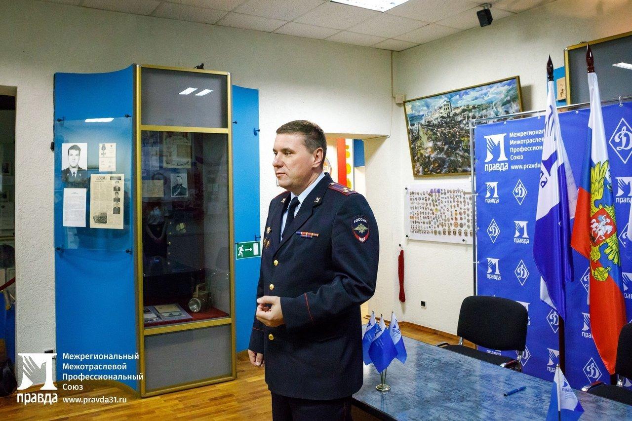 Профсоюз «Правда» и общество «Динамо» подписали соглашение о сотрудничестве, фото-8