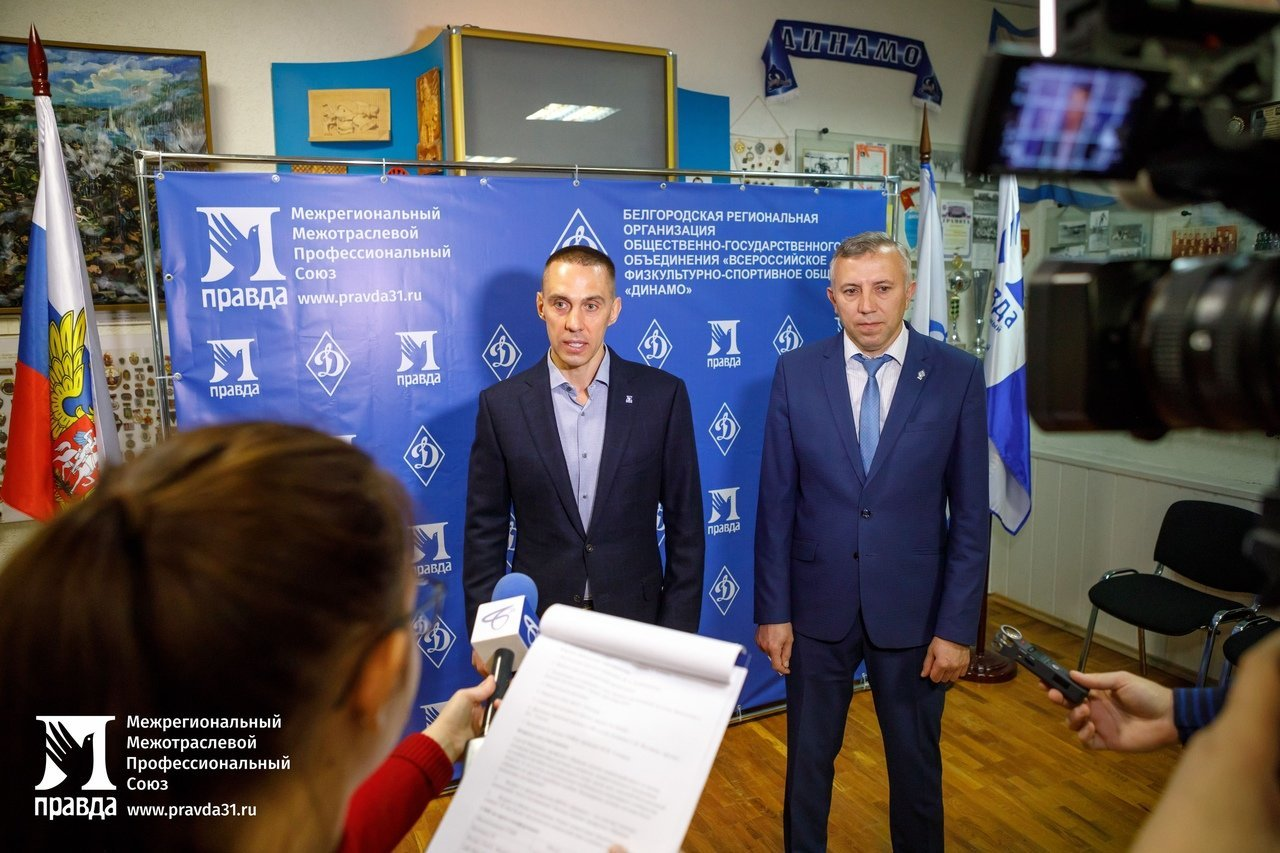 Профсоюз «Правда» и общество «Динамо» подписали соглашение о сотрудничестве, фото-4