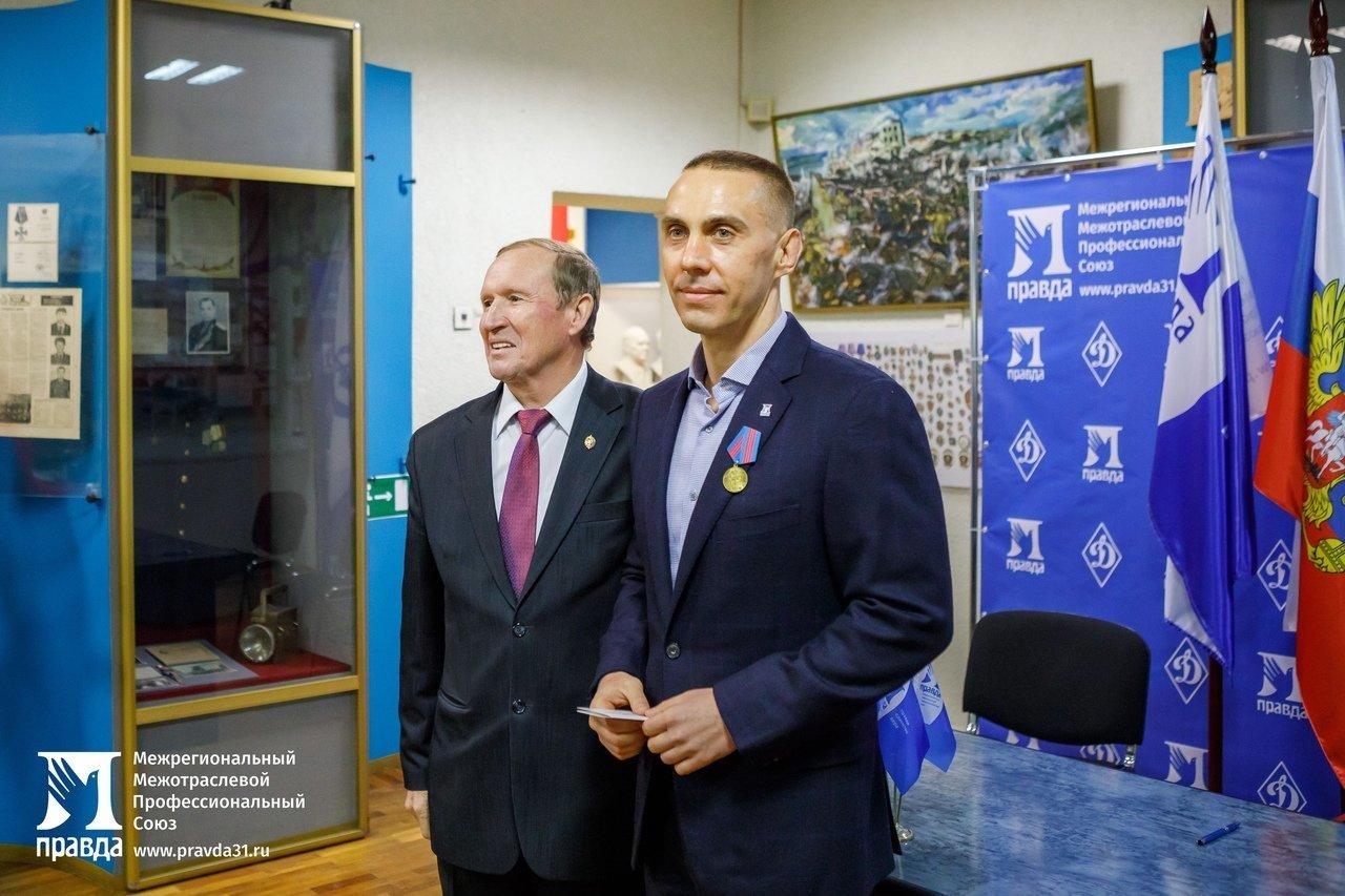Профсоюз «Правда» и общество «Динамо» подписали соглашение о сотрудничестве, фото-7