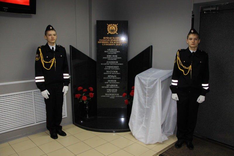 В Белгороде открыли Книгу памяти о сотрудниках ГИБДД, фото-1