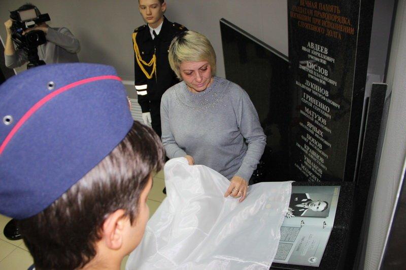 В Белгороде открыли Книгу памяти о сотрудниках ГИБДД, фото-2