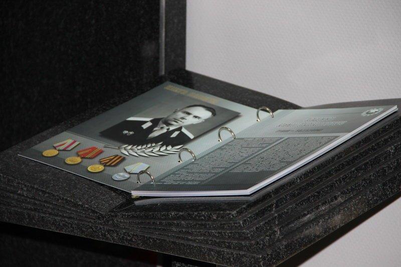 В Белгороде открыли Книгу памяти о сотрудниках ГИБДД, фото-3