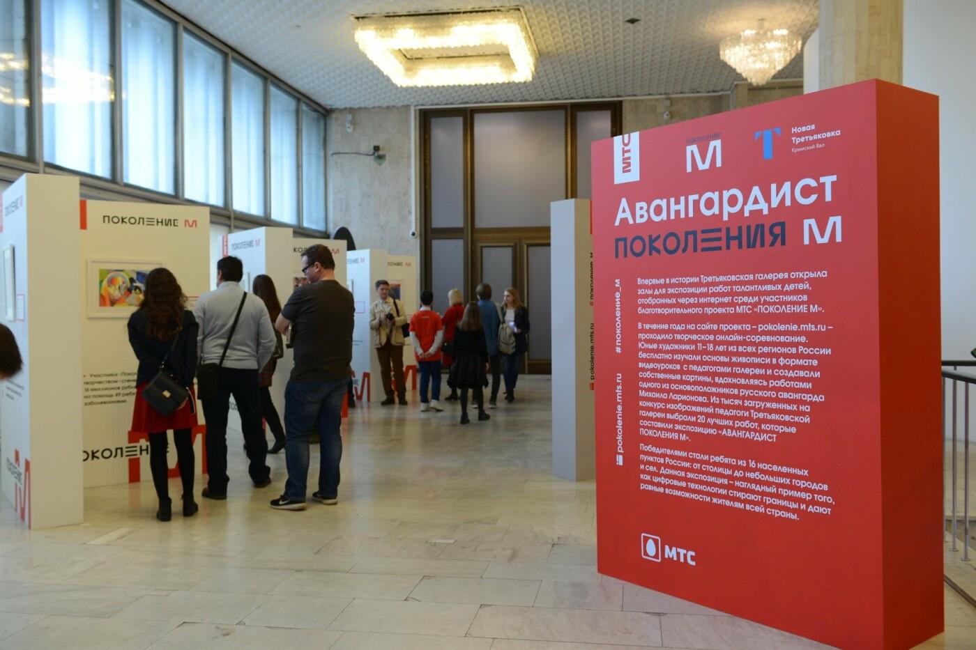 Работа 12-летней белгородской школьницы попала в Третьяковскую галерею, фото-2