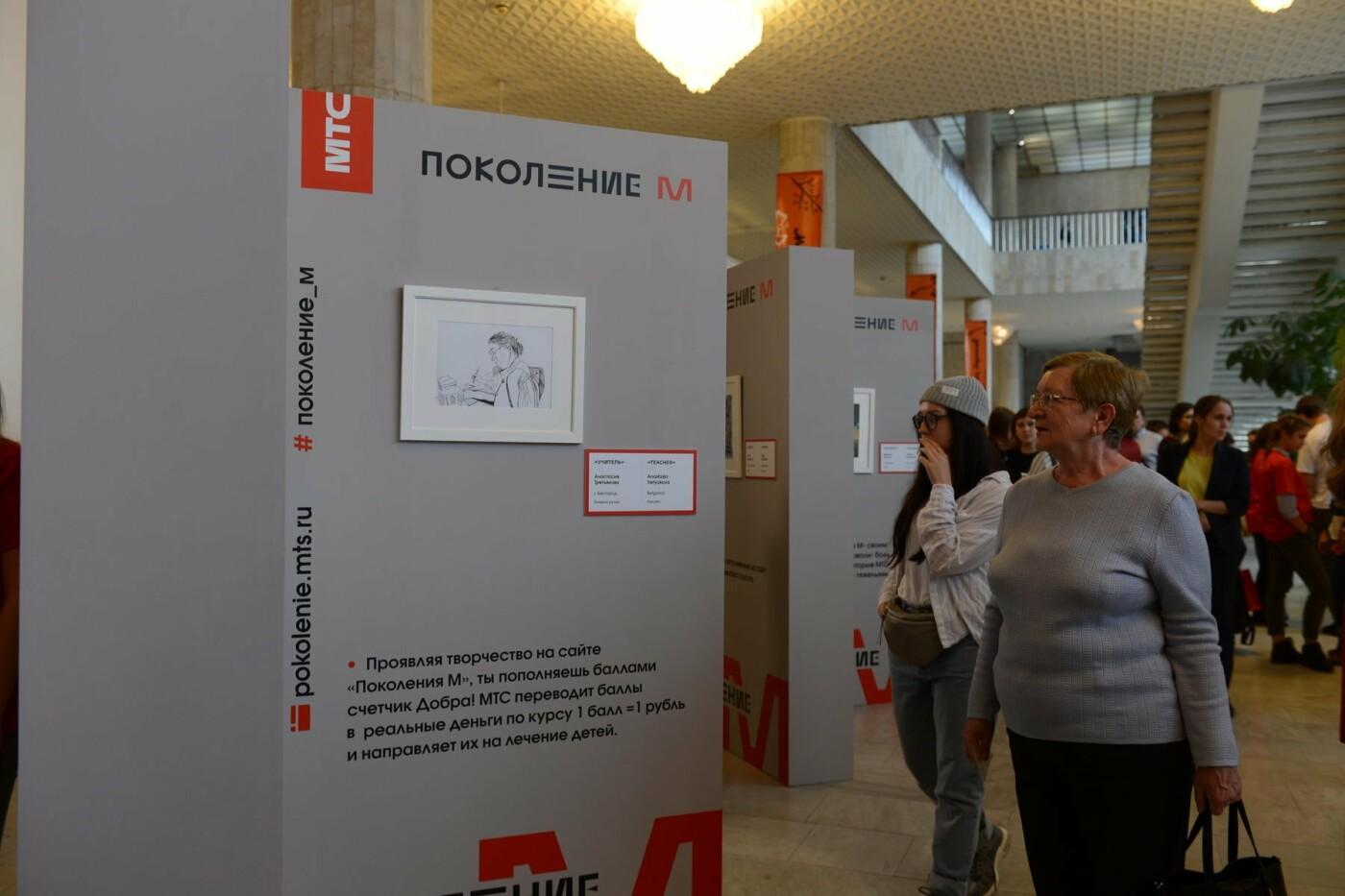 Работа 12-летней белгородской школьницы попала в Третьяковскую галерею, фото-3