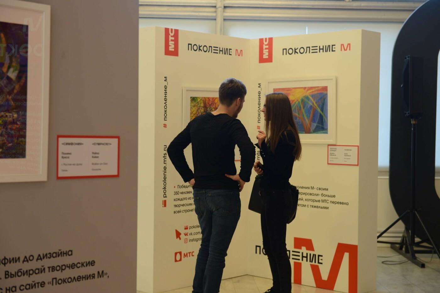 Работа 12-летней белгородской школьницы попала в Третьяковскую галерею, фото-4