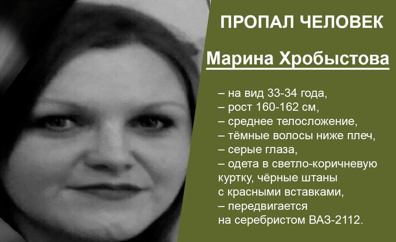 В Белгородской области ищут 34-летнюю женщину на серебристой «двенашке», фото-1